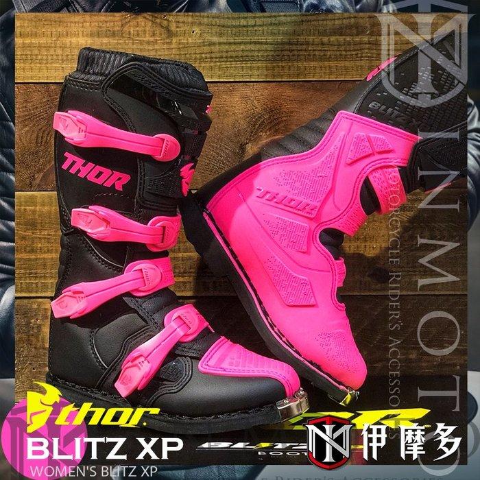 伊摩多※女款 美國 Thor Blitz XP 越野車靴 。 黑粉 腳踝保護 下坡車 林道 索爾 / 2色