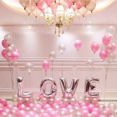 LIOU栗欧~生日派對布置結婚房鋁膜氣球LOVE字母紀念日求婚告白浪漫裝飾套餐