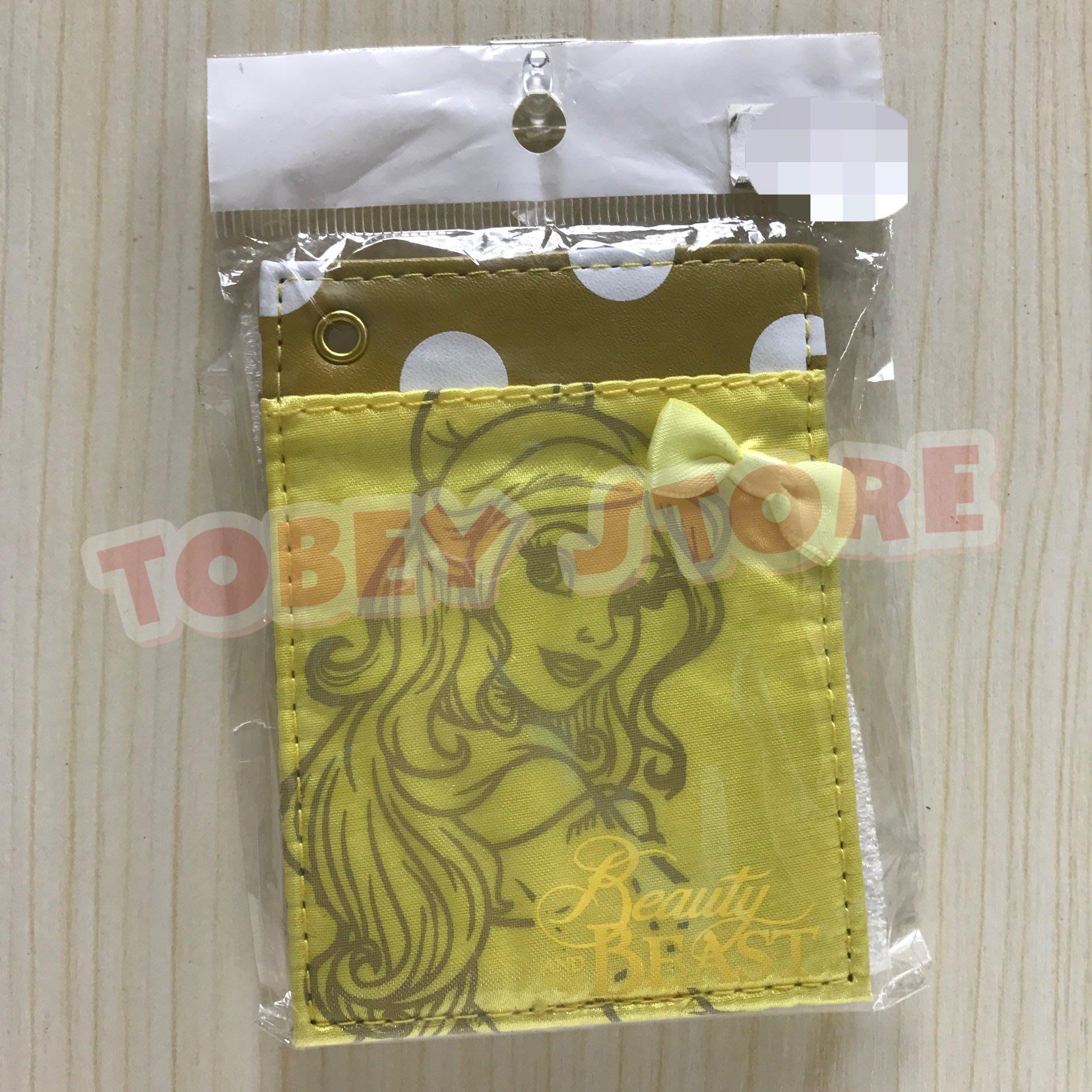 迪士尼 美女與野獸 貝兒 悠遊卡票夾/證件夾