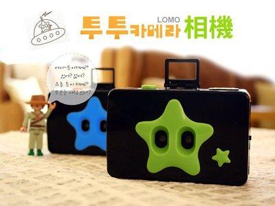 超哥小舖【G3008】lomo相機 2格two/3格/4格相機 兩眼三眼四眼多格連拍↘下殺199交換禮物