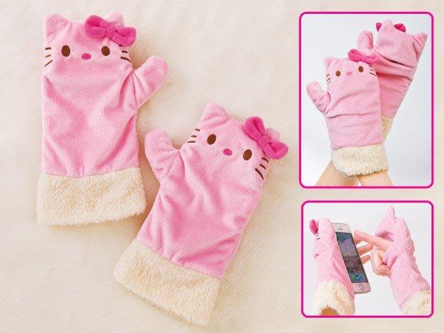 GIFT41 4165本通 三重店 景品 凱蒂貓 KT 頭型 絨毛保暖手套