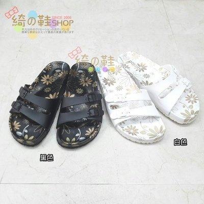 【超商取貨免運費】【女生柏肯鞋】 61...