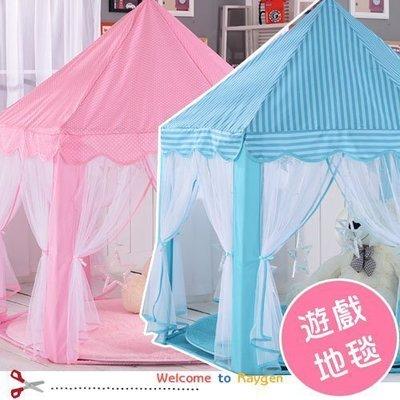 八號倉庫  現貨+預購 地墊 兒童夢幻玩具城堡帳篷 珊瑚絨 室內地墊 【1F150】