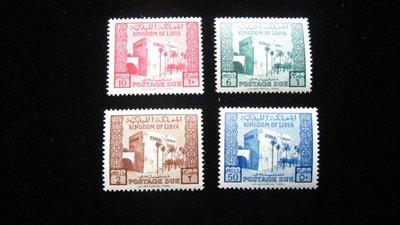 【大三元】歐洲郵票- 利比亞-新票4枚-原膠