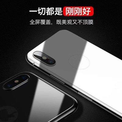 じ☆ve格調 蘋果鋼化后膜X/XS/XR/XSMAX彩色鋼化背面膜鋼化玻璃全手機后貼膜HI36