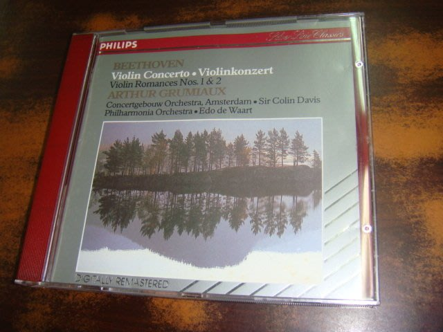 好音悅 半銀圈 Grumiaux 葛羅米歐 貝多芬 小提琴協奏曲 浪漫曲 Philips 德PMDC01版 無IFPI