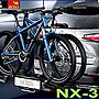 【RV達人】LEXUS RX350   RX450   RX270  RX200  NX300h NX200T 攜車架