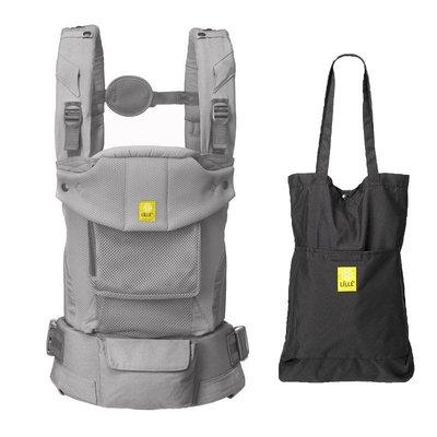 ☘ 板橋統一婦幼百貨 ☘  LILLEBABY Serenity完美包覆系列 - 透氣款 灰色 2019最新 贈收納袋