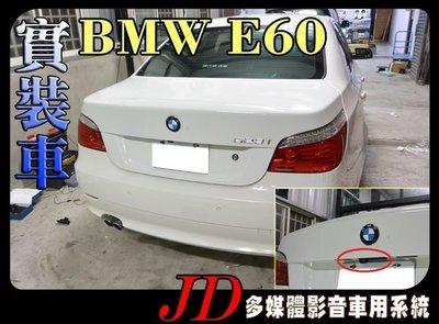 【JD 新北 桃園】BMW E60 寶馬 PAPAGO 導航王 HD數位電視 360度環景系統 BSM盲區偵測 倒車顯影 手機鏡像。實車安裝 實裝車