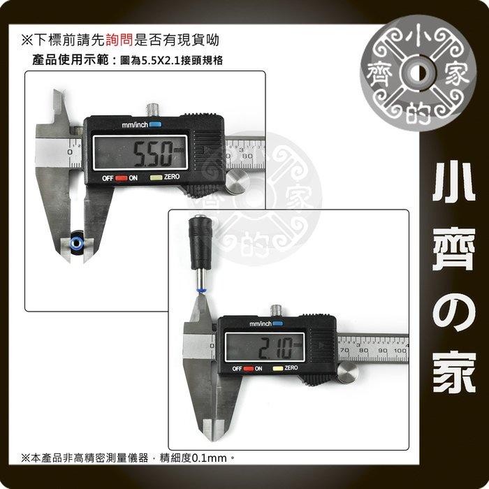 """金屬 不鏽鋼 材質 液晶顯示 6"""" 150mm/0.01mm 游標卡尺 數位卡尺 量測 外徑 內徑 深度-小齊的家"""