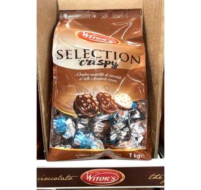 Costco好市多 WITOR'S 綜合脆米果巧克力 1kg  chocolate crispy