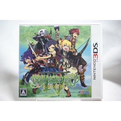 [耀西]二手 純日版 任天堂 3DS N3DS 世界樹的迷宮 4:傳承的巨神