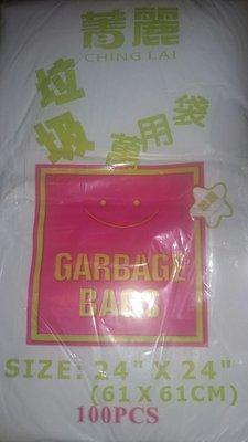 """白色垃圾袋二包【24""""乘24""""/各100個】"""