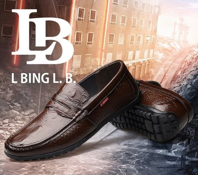 『老兵牛仔』CK-8025春季新款真皮豆豆鞋/頭層牛皮/時尚/彈力/耐摩/個性