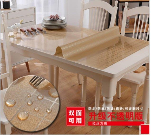 小妮子的家@PVC水晶茶几.防水.防油.耐高溫軟玻璃桌墊/拉絲方格/~沐