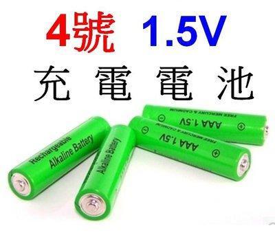 【購生活】 4號 1.5V AAA 鹼性電池 錳鋅電池 充電電池 鹼性電池 1000mah !!! 南投縣