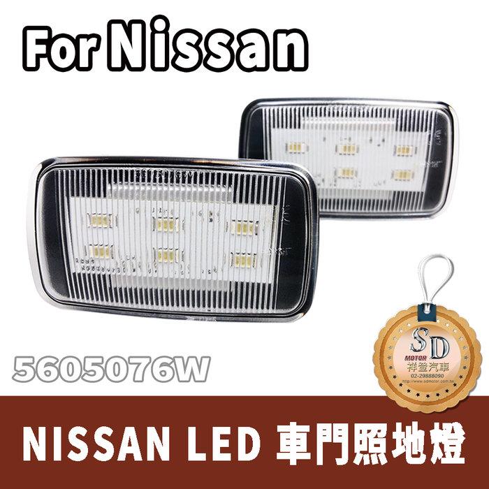 【SD Motor 祥登汽車】 For NISSAN GTR R53 LED 車門照地燈
