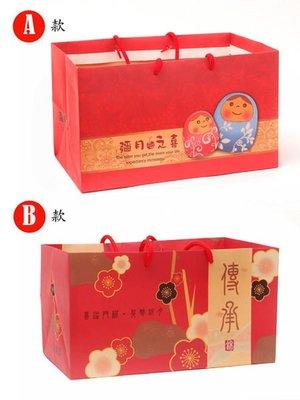 (((錦信紙品)))彌月紙袋~嬰兒用品~童裝~滿月禮盒~伴手禮~彌月禮/盒~玩具盒/下標區
