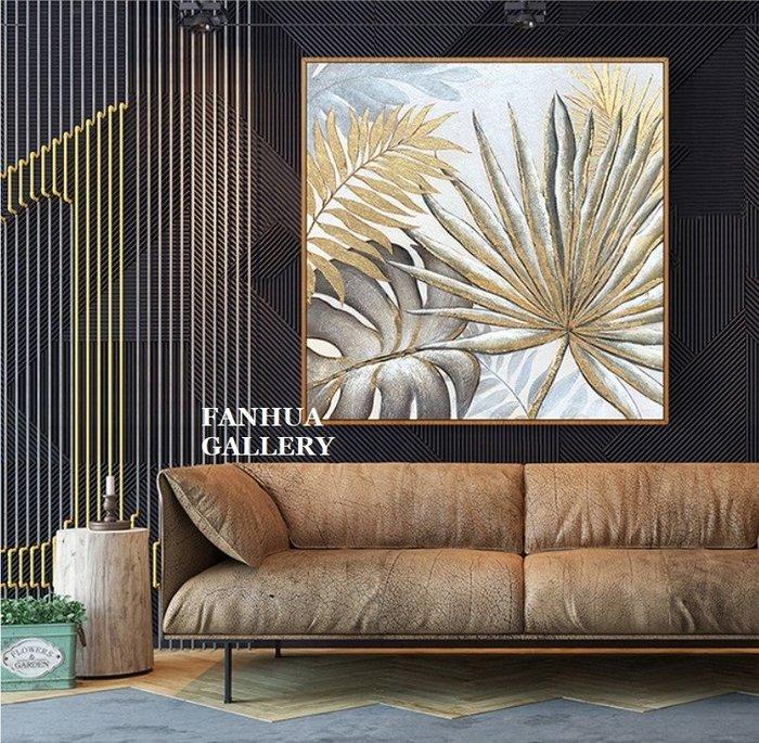 C - R - A - Z - Y - T - O - W - N 純手繪立體油畫簡約美式金色植物綻放的葉子立體筆觸裝飾畫欣欣向榮富貴吉祥招財金色葉子掛畫