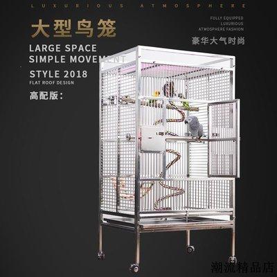 豪華版304不銹鋼鳥籠 大體籠灰鸚鵡大菲亞馬遜繁殖籠