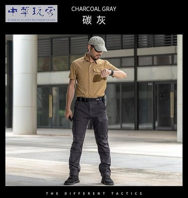 """《中華玩家》SECTOR SEVEN第七區-IX5""""獵手""""戰術長褲/戶外休閒長褲/工作褲-【碳灰色/尺碼S】"""