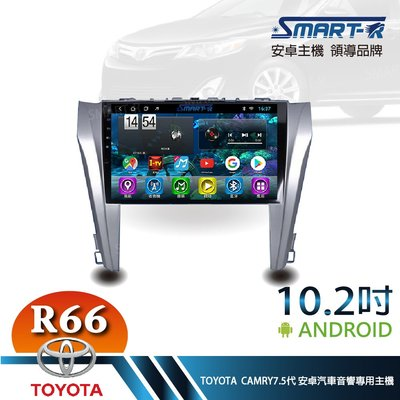 【SMART-R】TOYOTA CAMRY 7.5代  10.2吋安卓4+64 Android 主車機-暢銷八核心R66