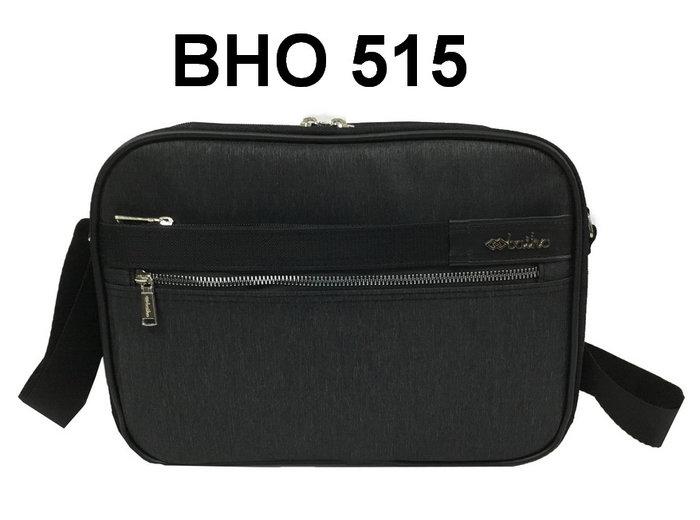 【菲歐娜】7761-(特價拍品)BAIHO防潑水多功能斜背包(黑) BHO515