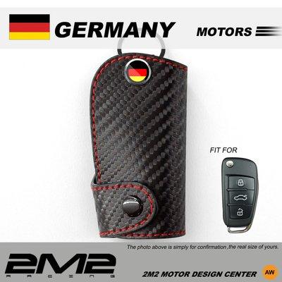 Audi A1 A3 A4Sportback A5 A6 A7 A8 Q3 Q5 Q7 TT R8 奧迪汽車晶片鑰匙皮套