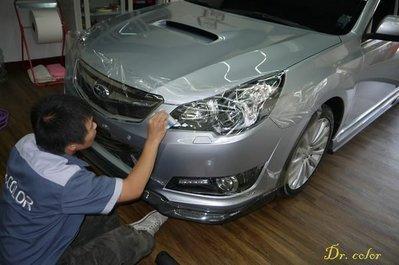 Dr. Color 玩色專業汽車包膜 Subaru Legacy Wagon 細紋自體修復透明犀牛皮_前保桿
