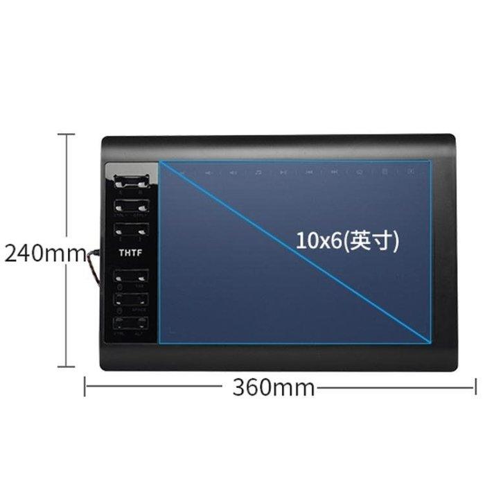清華同方數位板 手繪板電腦繪畫板 電子繪圖板寫字輸入畫圖手繪屏