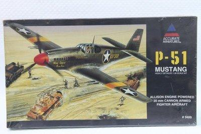 """【統一模型玩具店】ACCURATE MINIATURES《美軍- 野馬式戰鬥機 """" P-51""""》1:48  # 3400【缺貨】"""