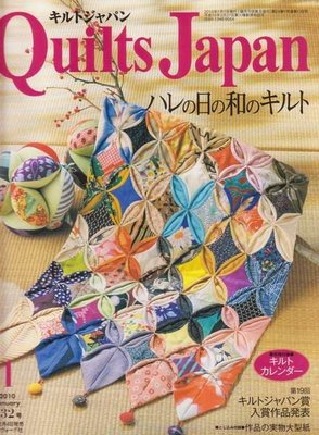 【傑美屋-縫紉之家】日本定期書籍#Quilts Japan 1月號2010附:拼布月曆