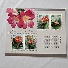 【中國大陸邮票】2000-24M 君子兰邮票(小型张) 全品