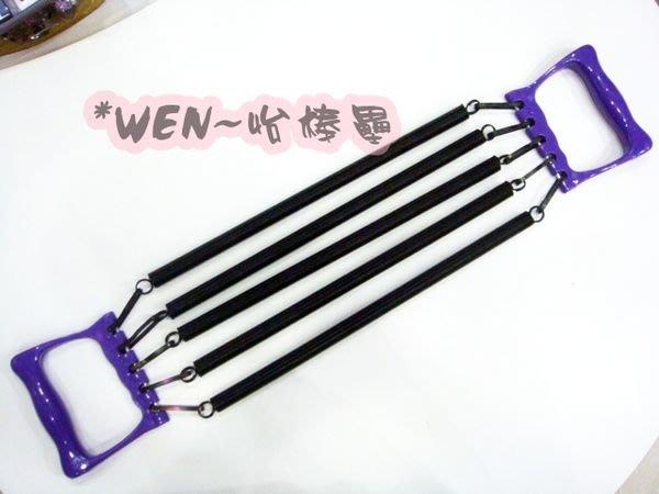 *wen~怡棒壘工場  [FJ-030-02]  Wrap 拉力器 ~特價220元~