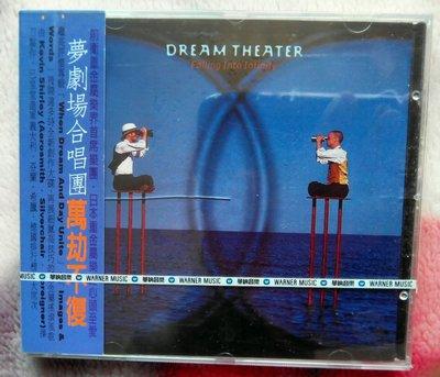 1997全新CD未拆!夢劇場合唱團-Dream Theater-萬劫不復專輯-Falling Into Infinity