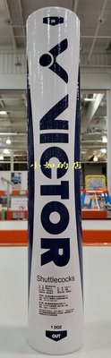 【小如的店】COSTCO好市多代購~VICTOR 勝利 羽毛球/羽球-LARK ACE雲雀級(每盒12入) 超取60元
