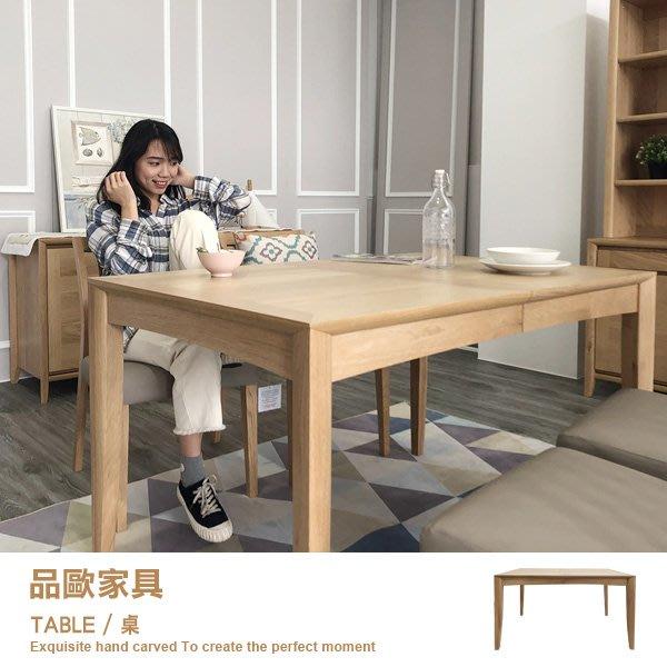 伸縮餐桌 工作桌 卑爾根 BERGEN 英國BENTLEY DESIGN  英式鄉村【IW8101-01-0】品歐家具