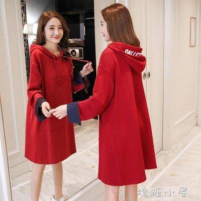 孕婦洋裝秋冬裝新款韓版寬鬆加厚上衣中長款大碼加絨衛衣裙