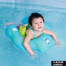 熱賣9折 自游寶貝嬰兒游泳圈趴圈脖圈寶寶腋下新生兒0-6歲自由游泳 【四月特惠】  LX【三度空間】