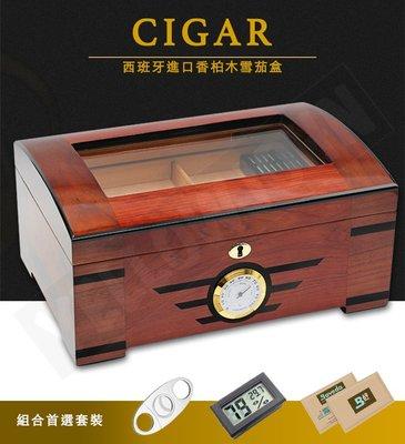【煙斗桑】香柏木雪茄盒 雪松木雪茄盒 雪茄保濕盒 雪茄盒 雪茄剪 加濕器 濕度 計 保濕包 雪茄保存 雪茄醇化 大容量