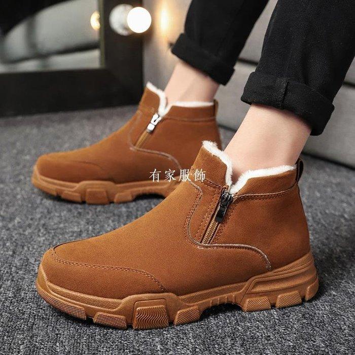有家服飾冬季新款雪地靴加絨皮面馬丁靴防滑防水百搭潮鞋保暖潮流加厚棉鞋