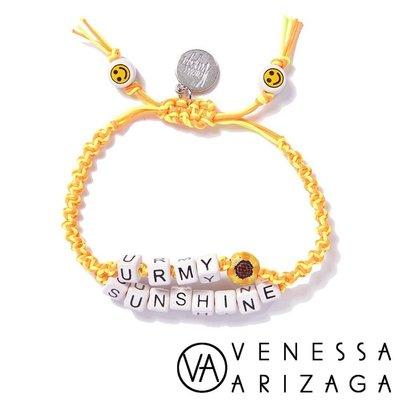 Venessa Arizaga 台北ShopSmart直營店 YOURE MY SUNSHINE 黃色沙灘手鍊