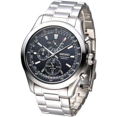 SEIKO WATCH 精工商務菱格黑藍面多功能萬年曆計時鋼帶石英腕錶 型號:SPC125P1【神梭鐘錶】