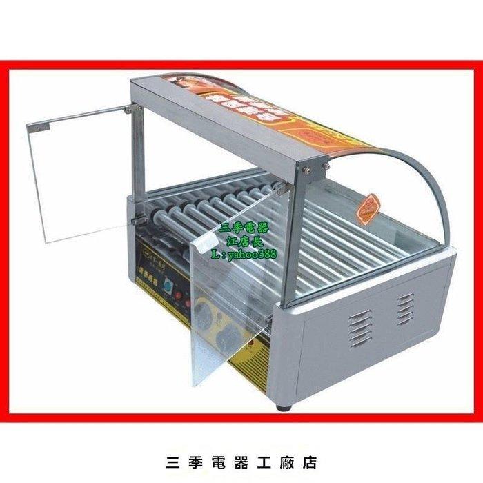 三季機器 不鏽鋼10管烤香腸機 熱狗機(帶玻璃罩)可以加玻璃門WS2266