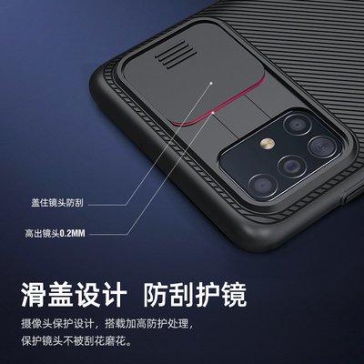 台灣現貨耐爾金 三星A71手機殼Galaxy A71保護套鏡頭推拉滑蓋覆蓋磨砂防滑