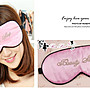 【 RosePink 蠶絲眼罩】Beauty Sleep♥睡個...