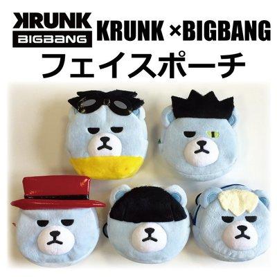 (現貨) ~ 日本直送 ~ 全新 Bigbang Krunk 銀包 + 鎖匙扣 set $ 100