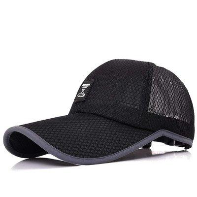 帽子男士夏天網眼棒球帽戶外防曬遮陽太陽帽透氣釣魚帽中年鴨舌帽
