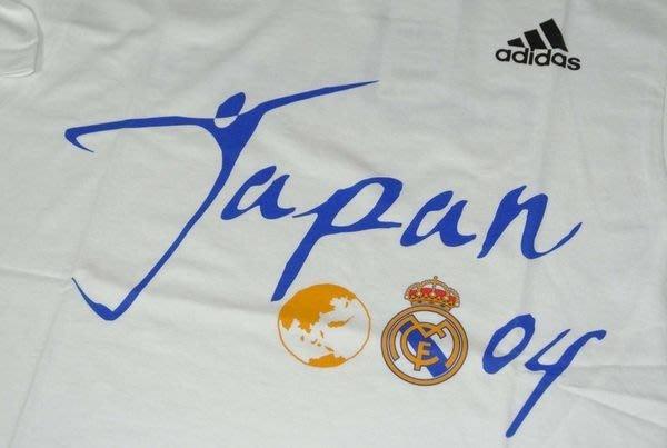 貳拾肆足球--日本帶回皇馬  皇家馬德里日本交流賽練習衣  世界盃足球S