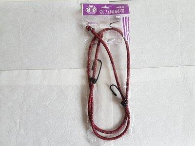 阿事的店~900415 鴻溢機車繩5尺 強力捆物綁帶 機車繩 機車束帶 機車綁帶 行李繩 彈力繩 貨架束帶 綁繩 固定繩
